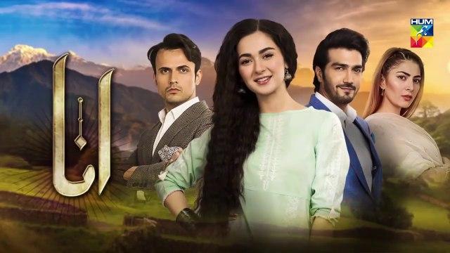 Anaa Episode #25 HUM TV Drama 4 August 2019