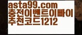 #imfギャ|| 7gd-77.com  || ギャ카지노싸이트|농구 ||카지노사이트추천|{{https://ggoool.com}}|부산파라다이스||해외카지노사이트|안전한놀이터ギャ|| φ#롤우르프φ [[ 7gd-77.com ]]ご바카라추천((바카라사이트쿠폰)) ご용돈((취향저격)) ご네임드 ((바카라사이트쿠폰)) ご안전한놀이터((성인놀이터 )) ご섹스타그램((칩)) ご해외카지노사이트https://www.wattpad.com/user/user25330921((해