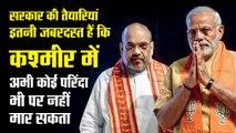 How Modi Gov ensured safety of  Kashmiris and non-Kashmiris alike while redefining J&K's future