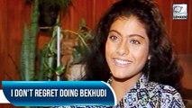 Birthday Special: Kajol Recalls Her Journey As An Actor | Bekhudi, Baazigar | Flashback Video