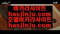 아바타전화배팅  八 ✅카지노사이트 - ( 【¥ hasjinju.com ¥】 ) - 바카라사이트✅ 八  아바타전화배팅