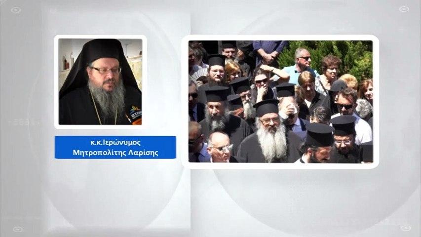 Τον  Οκτώβριο οι εκλογές, τον Νοέμβριο ο νέος επίσκοπος Φθώτιδας