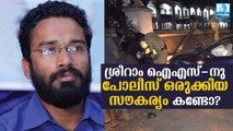 ശ്രീറാം വെങ്കിട്ടരാമനു ജില്ലാ ജയിലിനു പുറത്തും വന്സൗകര്യമൊരുക്കി പോലീസ്  Sriram Venkataraman IAS
