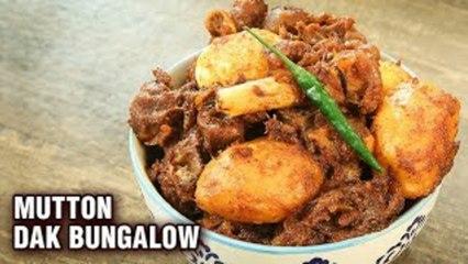 Dak Bungalow Mutton - Bengali Style Dak Bangla Mutton Recipe - Varun Inamdar