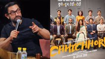Shraddha Kapoor & Sushant Singh Rajput get THIS response from Aamir Khan for Chhichhore    FilmiBeat