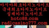 필리핀크스마스(hotc88.com)필리핀크스마스