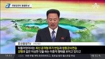 국방장관 정경두의 '충혈된 눈'