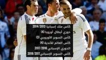 أقوى 6 ثلاثيات في تاريخ كرة القدم