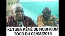 Nouhoum Togo - KUTUBA kènè
