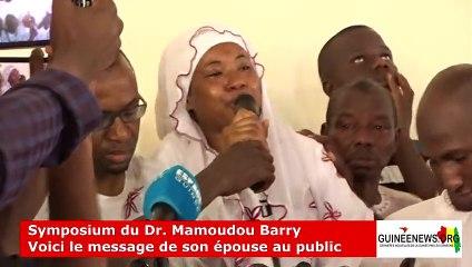 Symposium du Dr. Mamoudou Barry : voici le message de son épouse au public