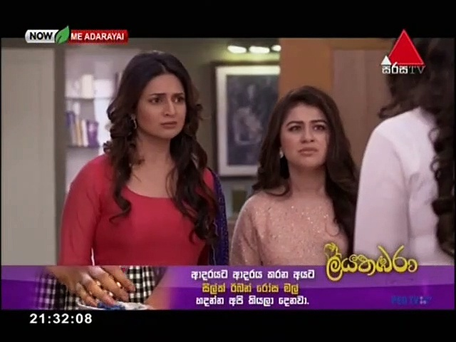 Me Adarayai Teledrama - 1390 - 05th August 2019 Thumbnail