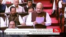 الهند تلغي وضع كشمير الخاص وسط اعتراضات المعارضة وباكستان