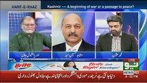 Foran Diplomatic Emergency Nafiz Karden Aur PM Imran Khan 2 Calls Karen Ek UN Secetary General Ko Aur Ek.. Senator Mushahid Hussain Telling