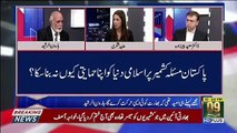 What Are Our Options On Current Kashmir Issue.. Haroon Rasheed Telling