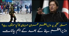 What is the  stance of PM Imran over Kashmir situation?
