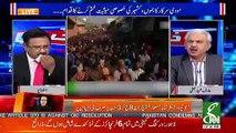 Kia Bharat Kashmir Par Qabza Karlega..Arif Hameed Bhatti Telling