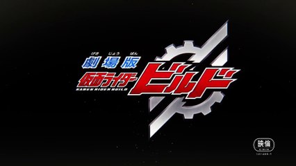 KAMEN RIDER: Build Be The One (2018) Trailer VO - JAPAN