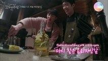 ENG SUB] 190224 [Everyone's Kitchen] IZ*ONE Sakura EP 2 Part 1