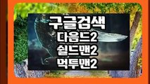 먹튀사이트만들기 totopop1.com