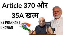Article 370 and 35A revoked - Historic Day for India - Jammu - Kashmir -Article370 -35a