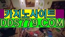 1폰배팅사이트♥【▶AAB889,COM◀】【▶해면역현된아울◀】원탁게임 원탁게임 ♥폰배팅사이트