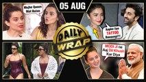 Alia Bhatt's Tattoo For Ranbir, Taapsee SLAMS Kangana, Priyanka Bikini Photos | Top 10 News
