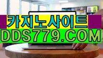 9개츠비카지노◆【▶aab889. CΟM◀】【▶습돼따팅치일돼◀】임팩트알파게임 임팩트알파게임 ◆개츠비카지노