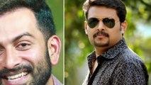 Prithviraj ranjith sankar are back together(Malayalam)