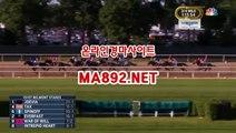 온라인경마 MA892.NET 온라인경마사이트 인터넷경마사이트 온라인경마 인터넷경마
