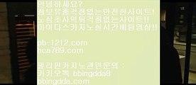 모두다온라인♨온라인마이다스§필리핀온라인§pb-1212.com§pb-1212.com§pb-1212.com§pb-1212.com§pb-1212.com§pb-1212.com§pb-1212.com§추억의바카라§♨모두다온라인