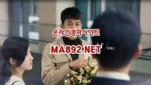 인터넷경마사이트 MA\89\2\NET 경마예상사이트 온라인경마사이트