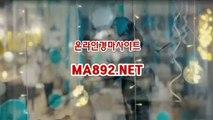 인터넷경마사이트 MA892. NET 사설경마정보 서울경마예상 경마예상사이트