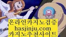 로스먼 호텔  ボ ✅카지노사이트- ( ∞【 hasjinju.tumblr.com 】∞ ) -카지노사이트 인터넷바카라추천✅ ボ  로스먼 호텔