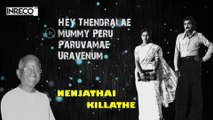Nenjathai Killaathe Tamil Movie Songs ¦ Audio Jukebox ¦ Suhasini ¦ Mohan ¦ Ilayaraja ¦ INRECO