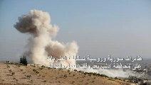 طائرات سورية وروسية تستأنف الضربات على محافظة إدلب بعد وقف العمل بالهدنة