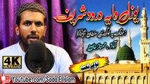 Pashto New HD Nat - Yo Zal Waya Durood Shareef
