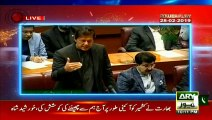 What is the stance of PM Imran over Kashmir situation? Arshad Sharif