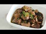 Beef Pares Recipe   Yummy Ph
