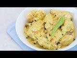 Adobo Sa Dilaw Recipe | Yummy Ph