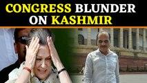 Adhir Ranjan Chowdhury says Kashmir is not an internal matter | Oneindia News