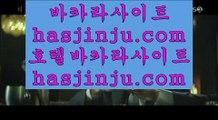 마늘밭포커      바카라사이트 - 【 jasjinju.blogspot.com 】 바카라사이트 [] 모바일카지노 [] 실시간카지노 [] 실제카지노 [] pc카지노 [] 마닐라카지노 [] 스마프톤카지노 [] 핸드폰카지노 [] 컴퓨터카지노 [] 마이다스카지노        마늘밭포커