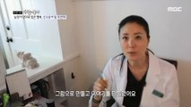 [PEOPLE] a doctor who treats infertile patients, 휴먼다큐 사람이좋다  20190806