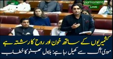 Narendra Modi is playing with fire, says Bilawal Bhutto-Zardari