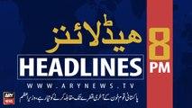 ARY News Headlines | Kashmir is our jugular vein; Modi challenged our honour: Shehbaz | 2000 | 6th August 2019