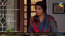 Soya Mera Naseeb Episode #42 HUM TV Drama 6 August 2019