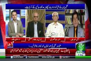 GOYA with Arslan Khalid – 6th August 2019