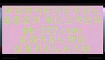 #곡성 pb-222.com,pb-222.com #김혜림 3. 선택  pb-222.com,pb-222.com #라이브베팅,#실시간카지노,#정식사이트 #필리핀오카다,#필리핀솔레어,#필리핀바카라 #필리핀씨오디 #마닐라바카라,#실시간카지노,#실시간바카라