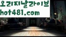 카지노사이트- ( 【¥ hot481.com ¥】 ) -っ인터넷바카라추천ぜ바카라프로그램び바카라하는곳ま카지노하는곳ゎ실시간온라인바카라ひ실시간카지노て인터넷바카라げ바카라주소ぎ강원랜드친구들て강친닷컴べ슈퍼카지노ざ로얄카지노✅우리카지노ひ카지노사이트- ( 【¥https://bacaral2.blogspot.com ¥】 ) -ず헬로바카라❎블랙잭주소ふ코리아바카라카지노사이트- ( 【¥https://bacaral2.blogspot.com ¥】 ) -さ카지노주た바카라프로그램む카지노