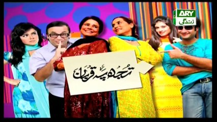 Tujh Pe Qurban Episode 25 & 26 - 6th August 2019
