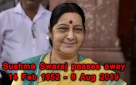 Sushma Swaraj: Senior BJP leader Sushma Swaraj passes away at 67 | Oneindia News
